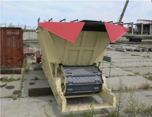Питатель пластинчатый ТК-16 - купить с доставкой Завод ГДО